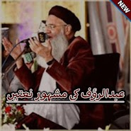 Abdul Rauf Rufi New Naat 21 0 latest apk download for