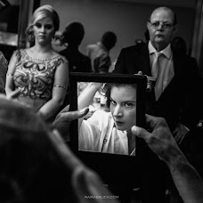 Wedding photographer Maíra Erlich (mairaerlich). Photo of 16.08.2016