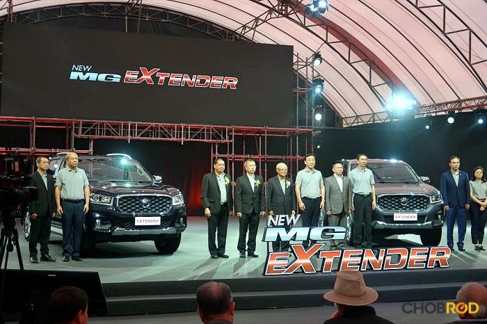 MG Extender มีราคา 549,000 - 1,029,000 บาท