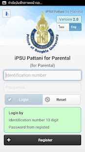 iPSU Pattani for Parental - náhled