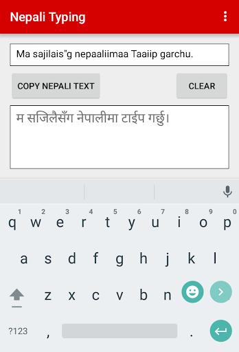Nepali Typing Offline