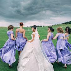 Wedding photographer Alina Bosh (alinabosh). Photo of 14.07.2018
