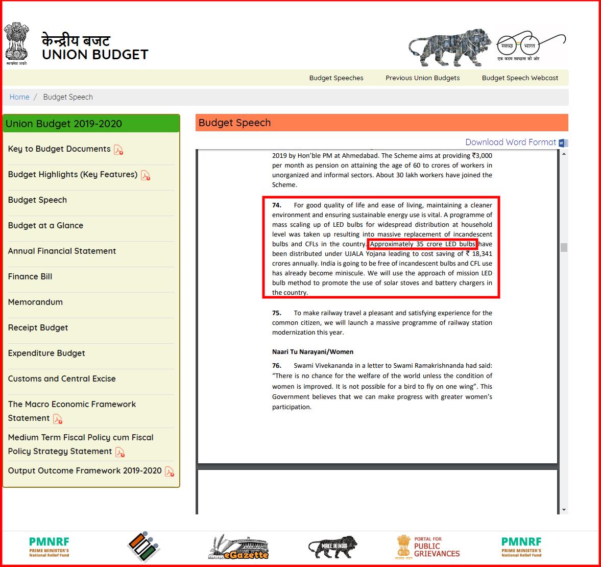screenshot-www.indiabudget.gov.in-2019.07.06-21-14-56.png