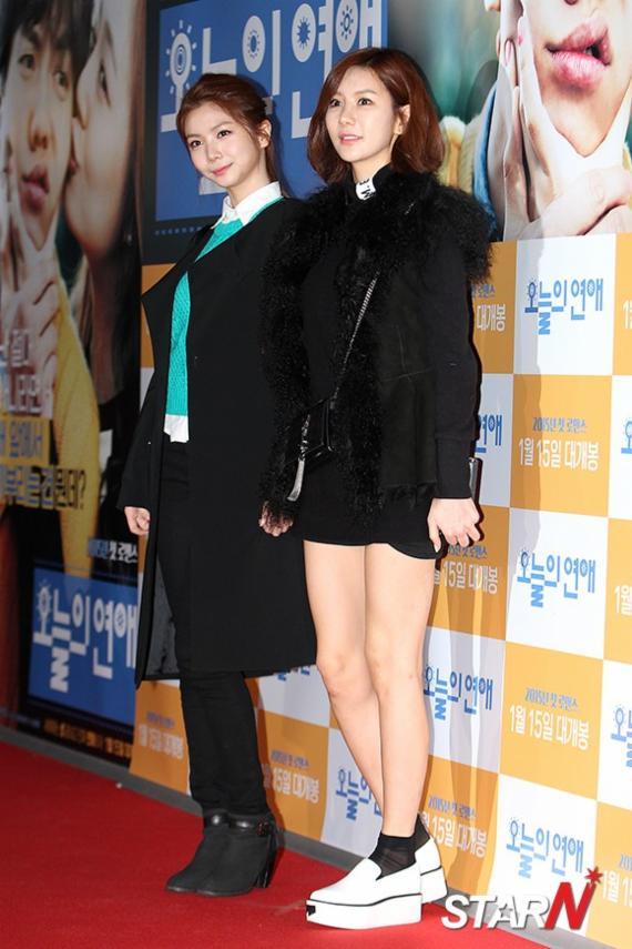 jungah gaeun