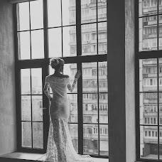 Wedding photographer Anelya Ruzheynikova (bridalstudio). Photo of 31.10.2018