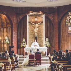 Wedding photographer Jhon Molina (fotoluzstudio). Photo of 19.05.2018