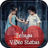 Telugu Video Songs Status : Telugu Status 2018