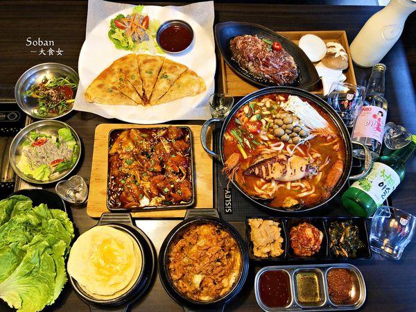 小班韓式料理-東區韓式料理!好道地!還有炒碼湯鍋!(附小班韓式料理MENU) 台北韓式料理/台北東區美食