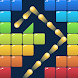 Bricks Ball Crusher - Androidアプリ