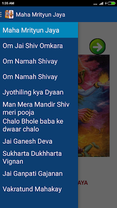 Page 4 : Best android apps for rudra mantra - AndroidMeta