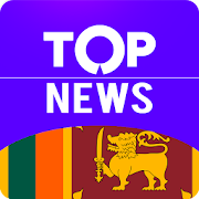 Top Sri Lanka News