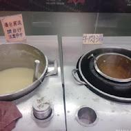 板塊牛排(墾丁店)