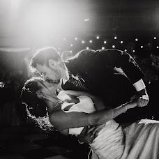 Wedding photographer Ali Alonso (alialonso). Photo of 08.11.2018