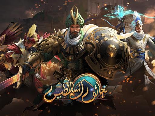 Sultan Forces 1.1.0.0 de.gamequotes.net 1