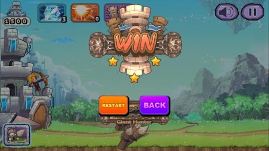 Giant Hunter- screenshot thumbnail