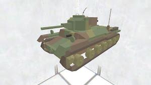 一式中戦車 チヘ