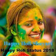 Holi Shayari Hindi 2018
