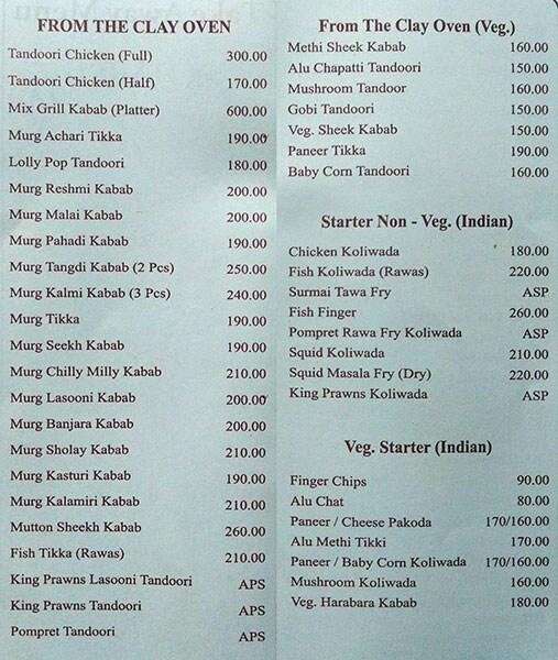 The Camp menu 3