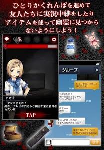 脱出ゲーム ひとりかくれんぼ-暗闇からの脱出- screenshot 2