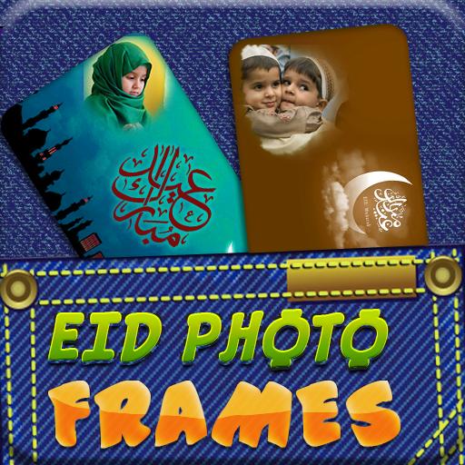 Khung ảnh Eid Card