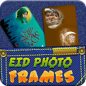 Eid Card Photo Frames - Eid Greeting Wishing Love