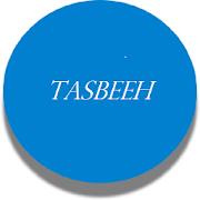 Digital Tasbeeh counter تسبیح ذکر