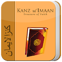 Kanzul Imaan icon