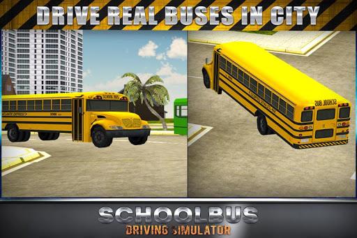 校车驾驶模拟器的3D