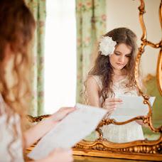 Wedding photographer Marina Keptya (PhotoParis). Photo of 08.11.2012