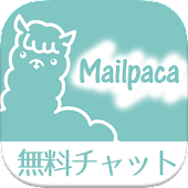 Find mail friend「mailpaca」