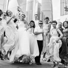 Wedding photographer Mariya Kostina (MashaKostina). Photo of 09.10.2016