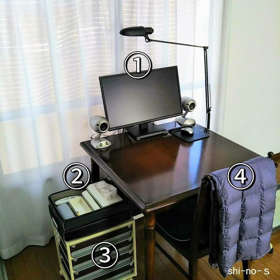 パソコンが乗っている、ダイニングテーブル