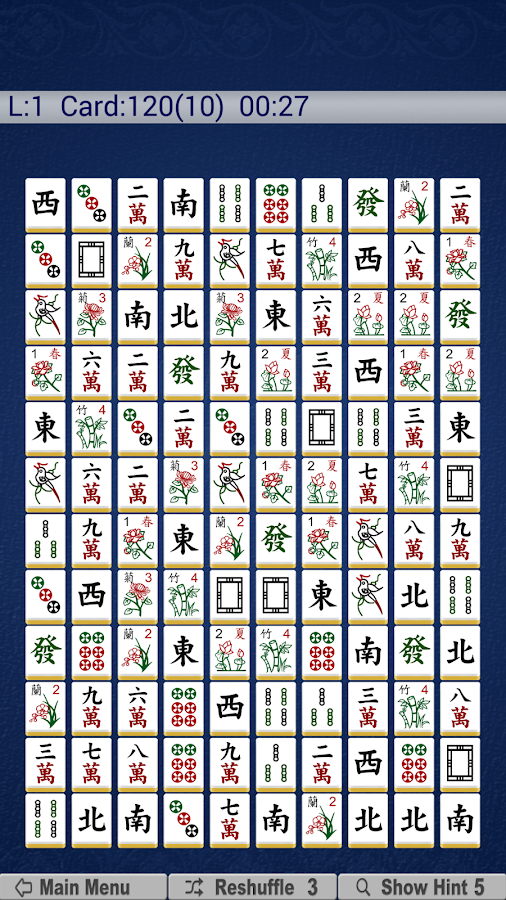 Mahjong Pair- screenshot