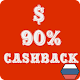 90% AliCashback - кэшбэк , скидки , купоны