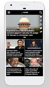 India News by Indian Express- screenshot thumbnail
