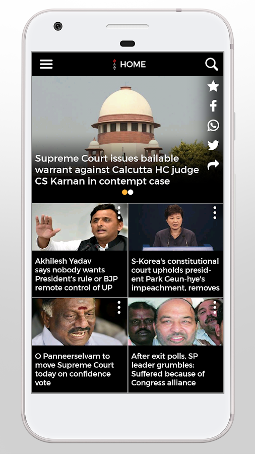 India News by Indian Express- screenshot