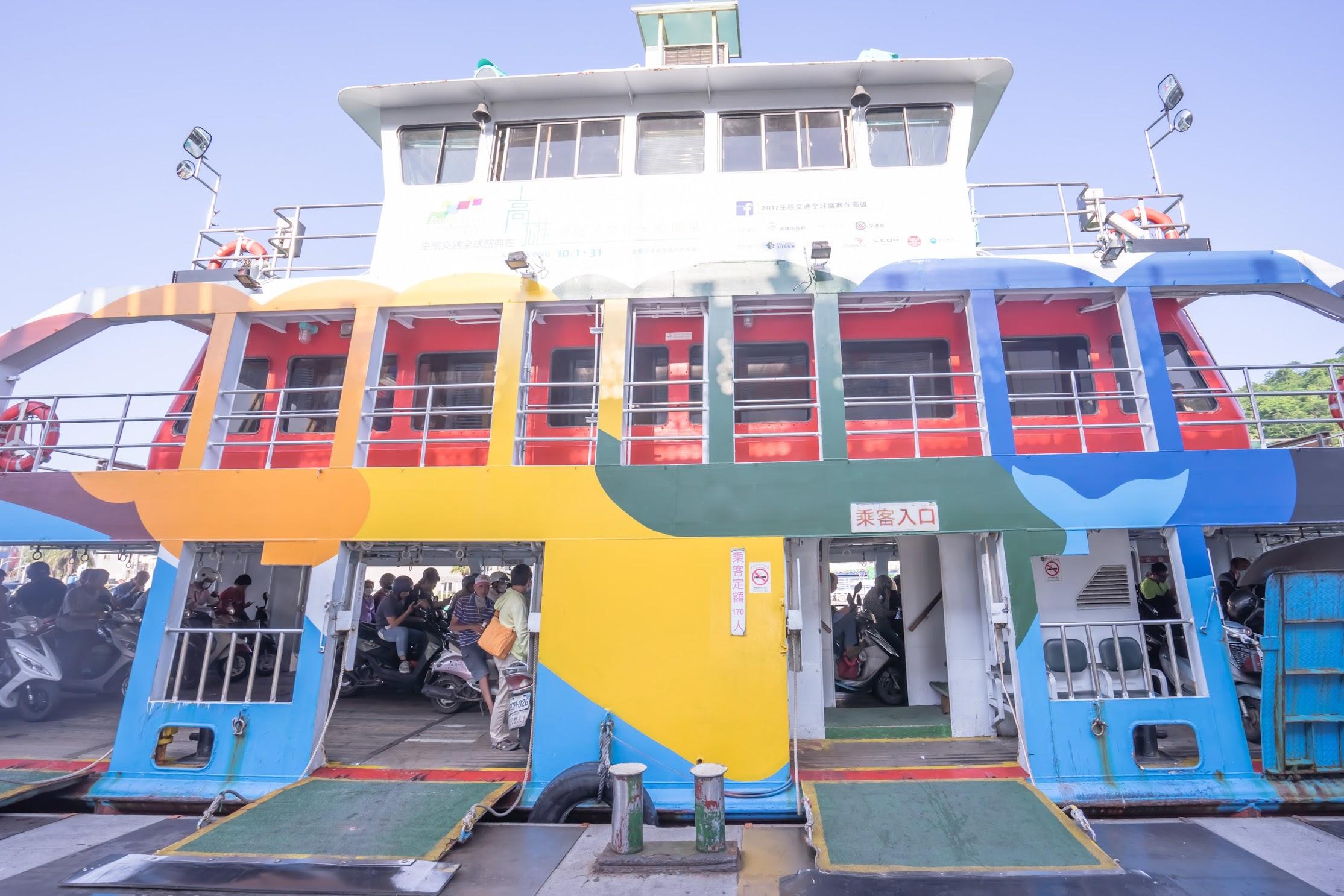 Kaohsiung Cijin Ferry1