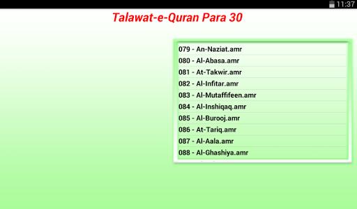 Talawat電子コーランパラ30