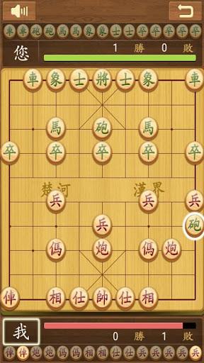 Chinese Chess cheat screenshots 2