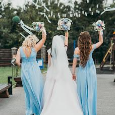 Wedding photographer Ulyana Kozak (kozak). Photo of 16.07.2018
