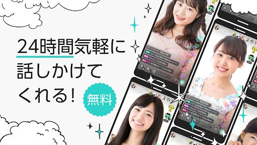 Pococha Live - 無料でライブや生放送が視聴できるライブ視聴アプリ 3.27.1 screenshots n 1