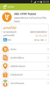 App mPAY APK for Windows Phone