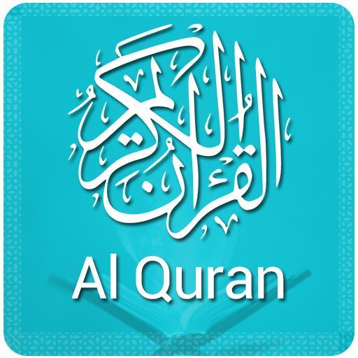 Al Quran English with Translation & Recitation mp3