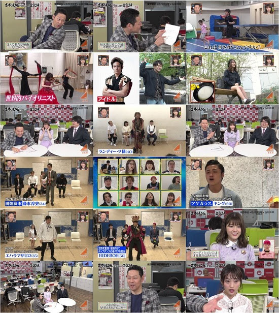 (TV-Variety)(720p) 吉本坂46が売れるまでの全記録 ep07 180515