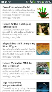 lbm mudi mesra- screenshot thumbnail