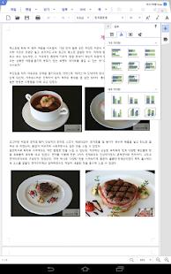 HancomOffice Hwp Netffice 24 - náhled
