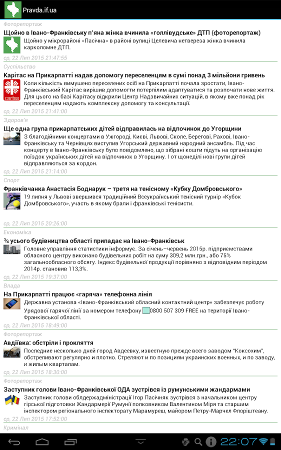 Pravda.if.ua - Android Apps on Google Play