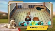 DogHotel – 犬たちと遊びながら、ホテルを経営しようのおすすめ画像5