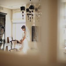 Wedding photographer Elena Moskaleva (lemonless). Photo of 05.08.2013