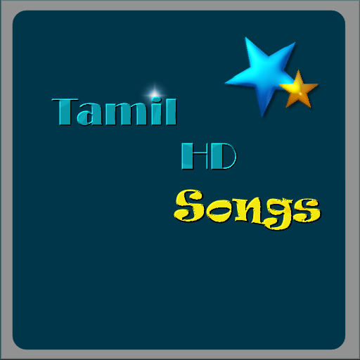 Tamil HD Songs